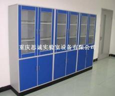重慶資料柜