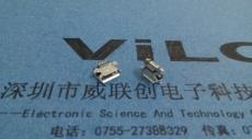 供应MICRO SMT垫高型5P USB 卷边垫高0.9mm