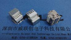 90度 双层AF/USB沉板母座/10P脚插板/卷边 带翅膀+耳朵 无卤-ROHS