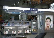 郑明明化妆品专柜柜台