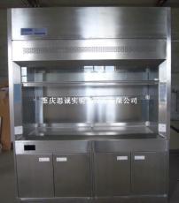 贵州水城不锈钢通风柜