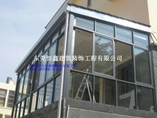 鋁合金制作安裝工程