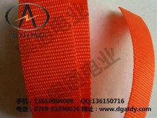电镀生产線滑线天车配件橙色扁电缆拉带