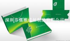 邮储银行丝巾礼品盒