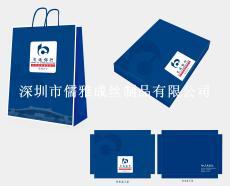 交通銀行絲巾禮品盒
