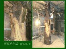 佳木斯室内假山假树