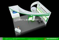 金萊達2014年第九屆中國城鎮水務發展國際研討會與新技術設備博覽會展位設計制作