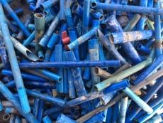 藍小管粉碎 每噸3500.00元