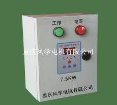 7.5KW温控箱
