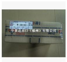 華萊 德國勇士砂紙991A 2500 500張/件