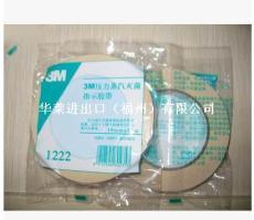 3M 1222-6N壓力蒸汽滅菌指示膠帶 滅菌指示帶 19mm*55m