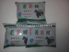 优惠供应-福源天成-纯酿造-葡萄醋