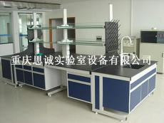 重慶天平臺 南岸實驗室家具 巴南實驗臺