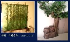 佳木斯假樹仿竹免費設計