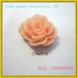 21mm杏色树脂鞋花