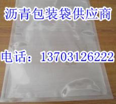 道路高分子密封胶包装袋 道路高分子密封胶塑料袋