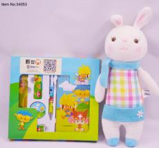 lovely plush Animal toys