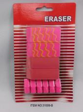 Eraser Erasers