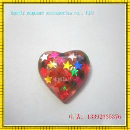 彩粉五角星桃心形树脂钻
