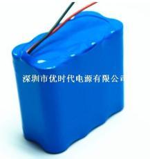 調運讀卡器鋰電池7.4V 6600mAh
