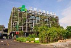 國際低碳城臨時會展中心燃氣工程