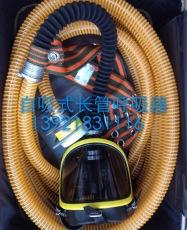 DFZXS-I自吸式長管呼吸器