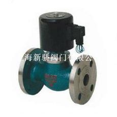 铸钢ZQDF电磁阀 蒸汽常闭电磁阀 AC220V自控电磁阀