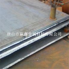 唐山45 鋼板廠家