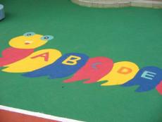 幼儿园塑胶地坪 材料施工一站式服务