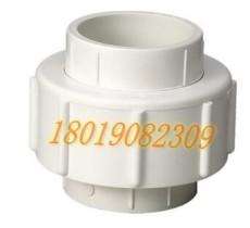 PVC白色塑料活接 50活接