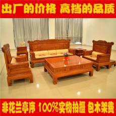 兰亭序沙发