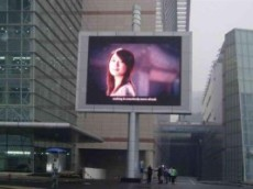 广场户外全彩led大屏幕