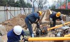 明珠道三村路口人行天桥修改燃气迁改工程