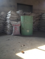 钾水KPI砂浆