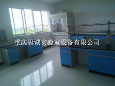 晋城实验台--长治实验台