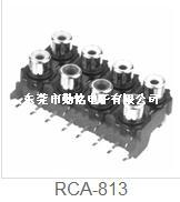 RCA同芯插座RCA-813