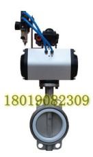 D671F氣動帶二聯件控制對夾蝶閥 不銹鋼氟橡膠密封蝶閥上海供應