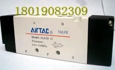 4A420-15双气控换向阀