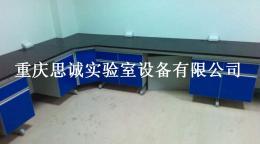 重庆实验台 大足区实验室装修 合川区钢木结构实验台