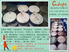 白電油替代品-正己烷替代品
