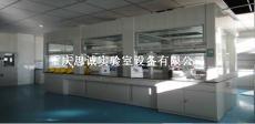 重庆实验室通风柜的使用与保养