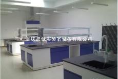 重慶實驗臺價格 巴南區全鋼實驗臺