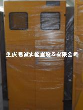 重慶氣瓶柜 渝北實驗室家具