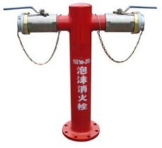 PSS室外地上式泡沫消火栓
