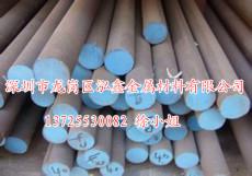 進口高耐磨AISI 9254軸承鋼棒廠家批發量大價格