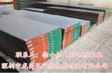 美国进口汽车专用A-286轴承钢板硬度高