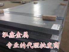 4118H軸承鋼板 高壽命鋼板 價格合理