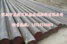 泓鑫热销17MnCr5轴承钢板 钢棒厂家薄利多销