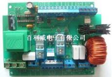 工业电源控制板