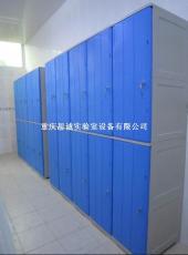 贵州实验室家具 黔西南州更衣柜